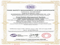 Congratulations to Meritch CERTIFIED by  ISO22000-2005 (Food Safety Management System)